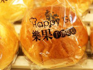 紅豆麵包22
