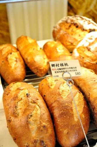 鄉村核桃手工麵包-樂果手創烘焙-歐式麵包